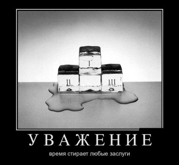 МЕНЯЯ РЕАЛЬНОСТЬ...